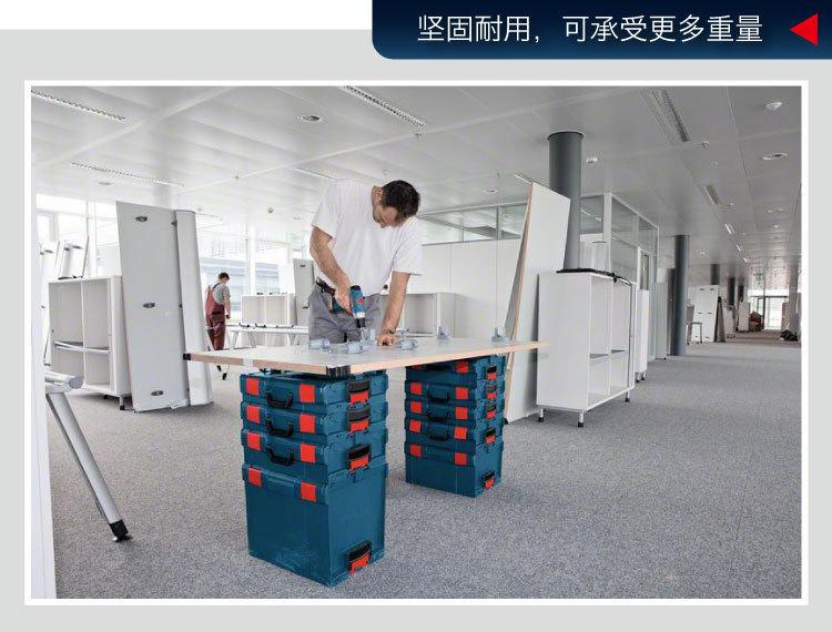 博世102工具箱L-Boxx堆嵌式组合工具盒图片十二