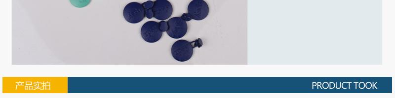 3#尼龙拉头、圆牌特殊片图片二十九