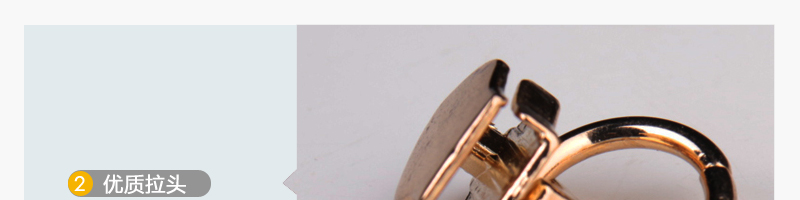 5#滚电尼龙拉头、圆圈(浅金色)图片二十六