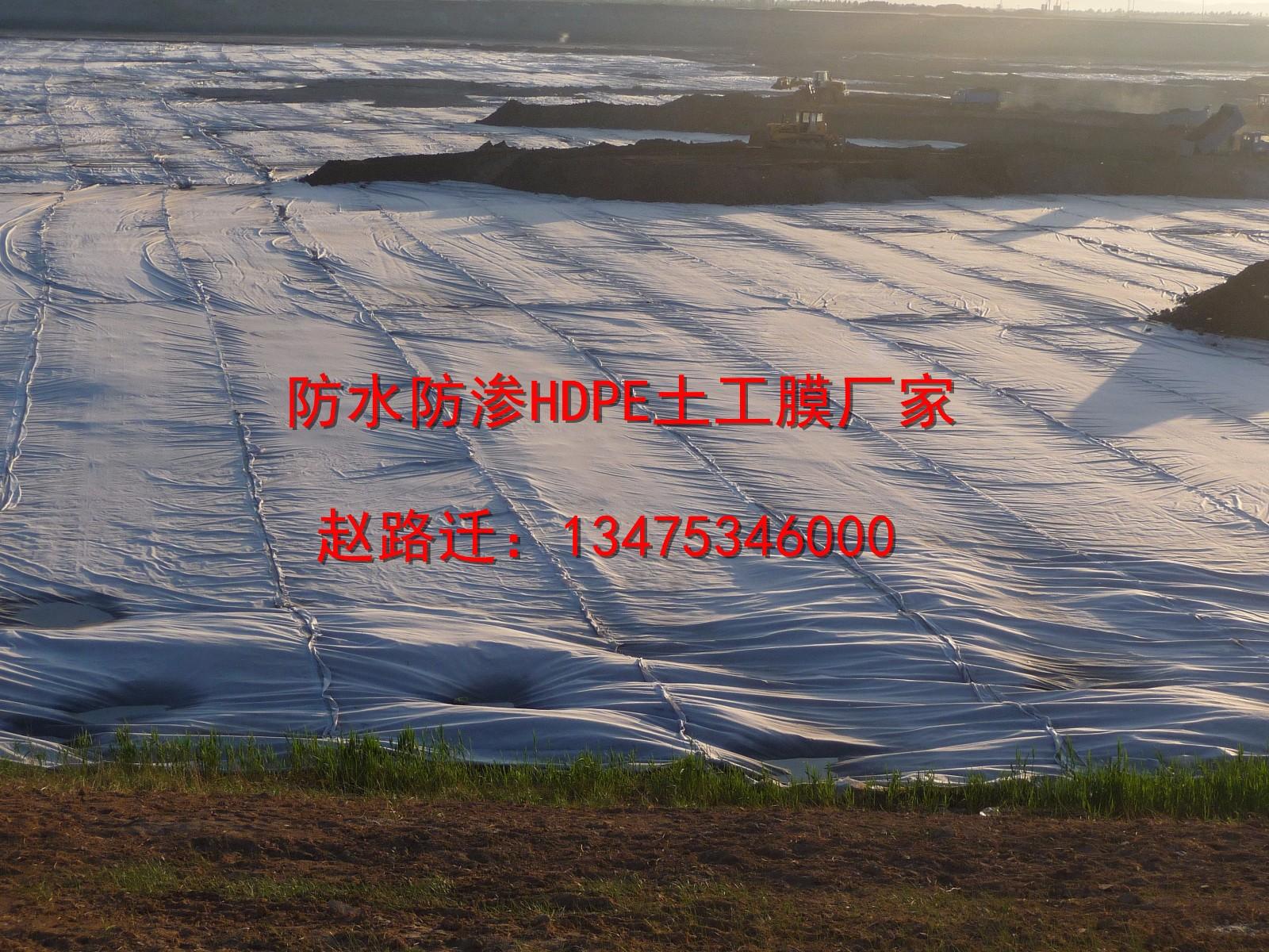农业灌溉1.0mm蓄水池防渗膜图片二十