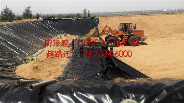 农业灌溉1.0mm蓄水池防渗膜图片二十一