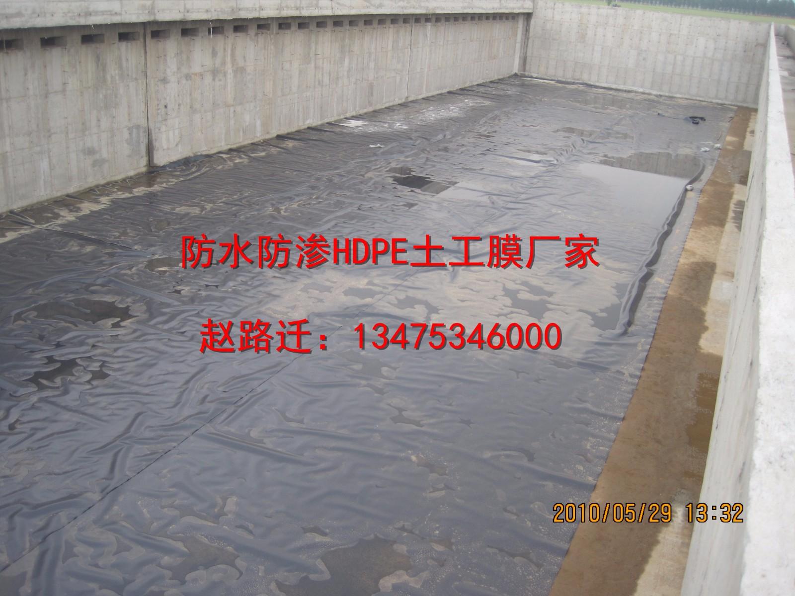 农业灌溉1.0mm蓄水池防渗膜图片二十三
