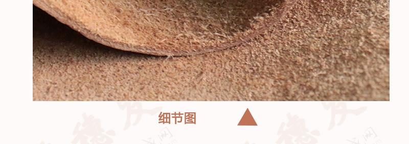 黄牛头层皮 中荔枝纹图片十二