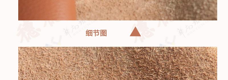 黄牛头层皮 中荔枝纹图片十七