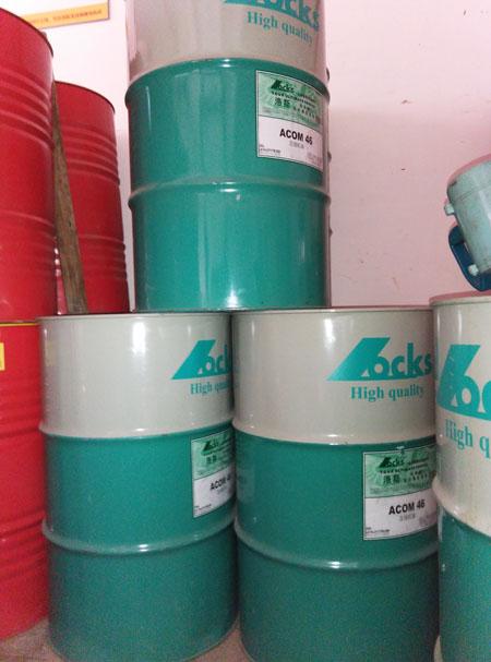 洛斯矿物油200L图片二