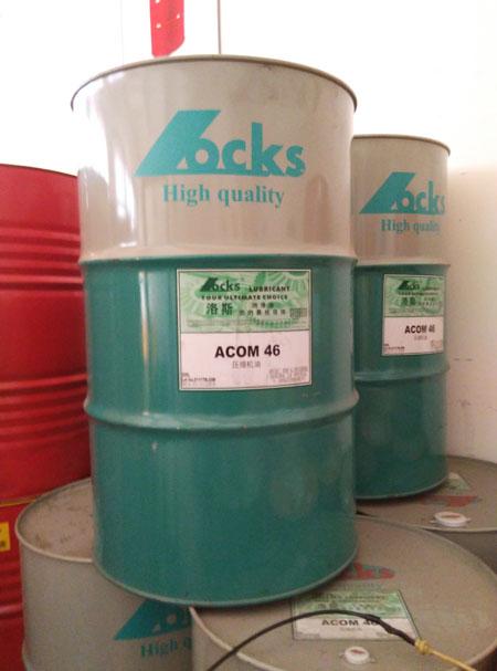 洛斯矿物油200L图片三