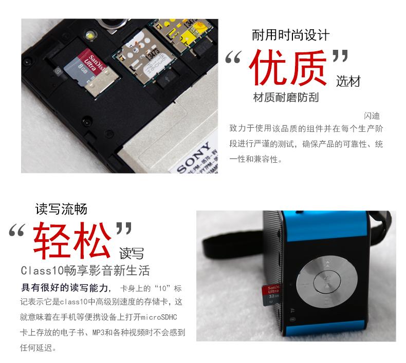 SanDisk闪迪至尊高速16G导航卡存储卡图片六