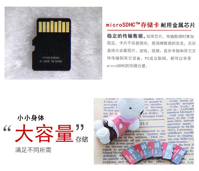 SanDisk闪迪至尊高速16G导航卡存储卡图片七