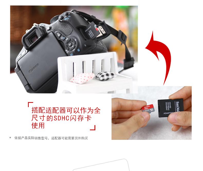 SanDisk闪迪至尊高速16G导航卡存储卡图片十