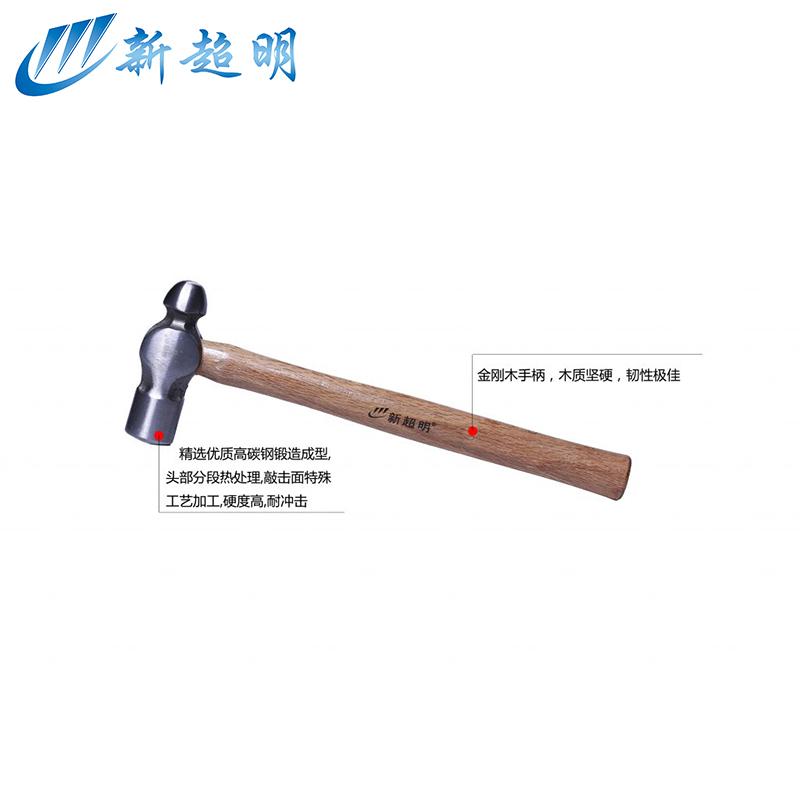 新超明 青钢木柄圆头锤图片二