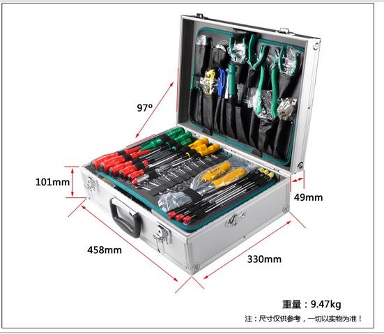 台湾宝工 1PK-1900NB-1 电子电工工具组 五金维修工具组图片三