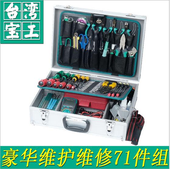 台湾宝工 1PK-1900NB-1 电子电工工具组 五金维修工具组图片一