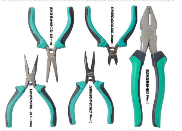 台湾宝工 1PK-1900NB-1 电子电工工具组 五金维修工具组图片十