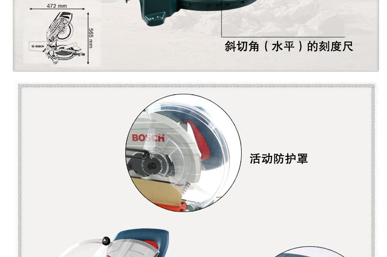 Bosch/博世 介铝机切割机GCM 10MX多功能电锯家用木工锯图片三