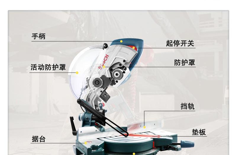 Bosch/博世 介铝机切割机GCM 10MX多功能电锯家用木工锯图片二