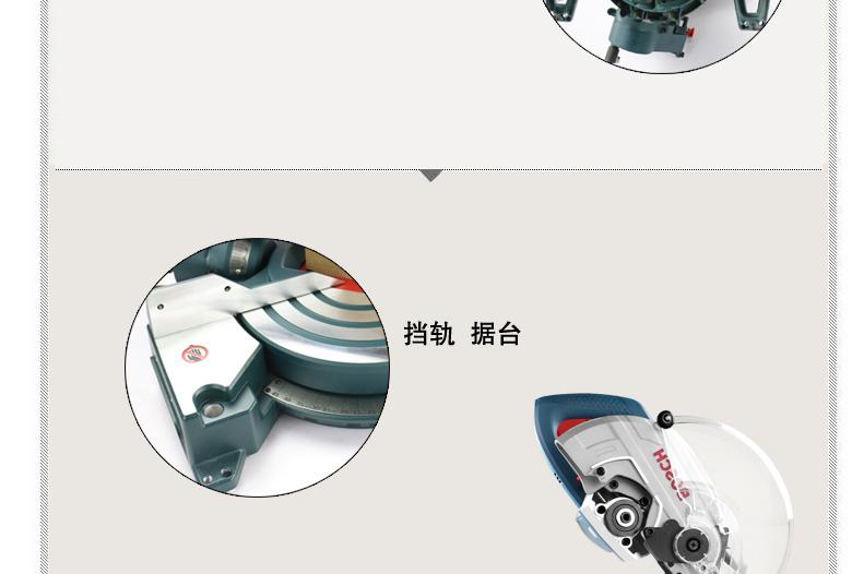 Bosch/博世 介铝机切割机GCM 10MX多功能电锯家用木工锯图片五