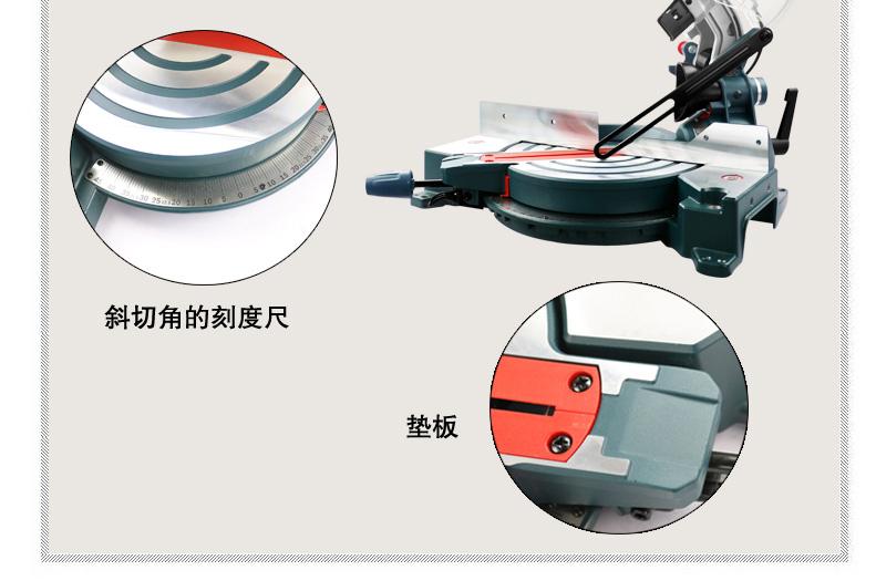 Bosch/博世 介铝机切割机GCM 10MX多功能电锯家用木工锯图片六