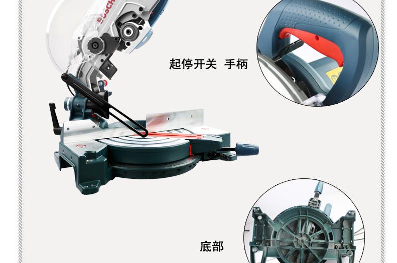 Bosch/博世 介铝机切割机GCM 10MX多功能电锯家用木工锯图片四