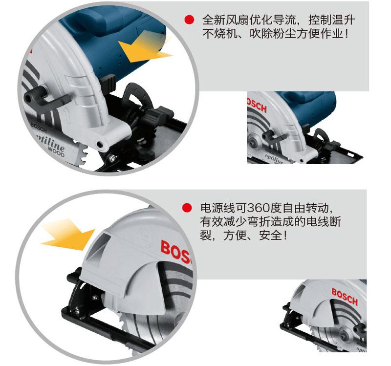 Bosch/博世 电圆锯9寸大功率GKS235T木工锯图片三
