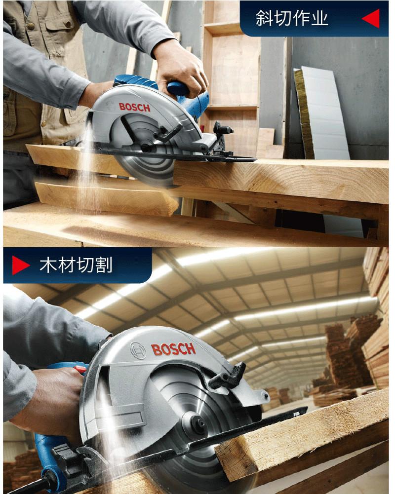 Bosch/博世 电圆锯9寸大功率GKS235T木工锯图片二