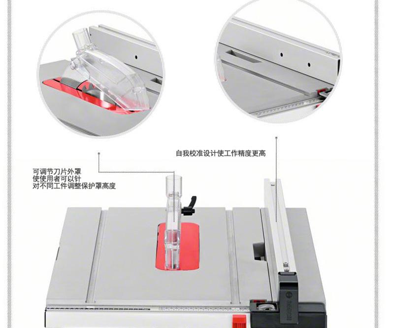 Bosch/博世 GTS10J切割机多功能电锯家用木工锯图片三