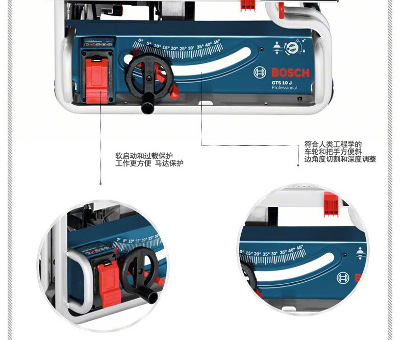 Bosch/博世 GTS10J切割机多功能电锯家用木工锯图片四