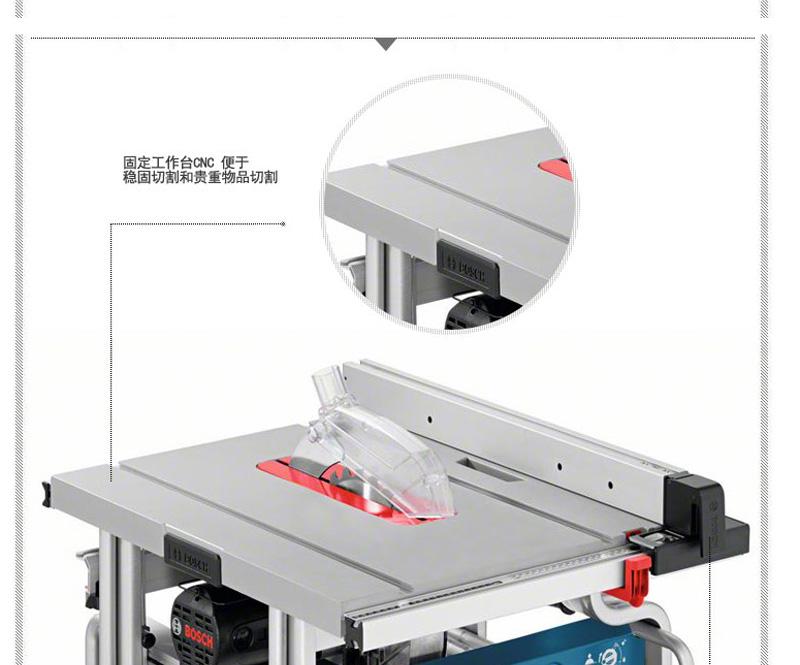 Bosch/博世 GTS10J切割机多功能电锯家用木工锯图片五