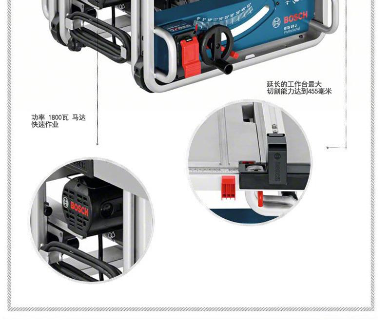 Bosch/博世 GTS10J切割机多功能电锯家用木工锯图片六