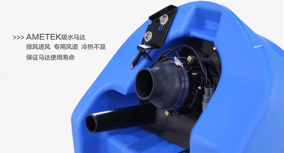 西安容恩R50手推式洗地机洗擦、吸干一次性完成图片三