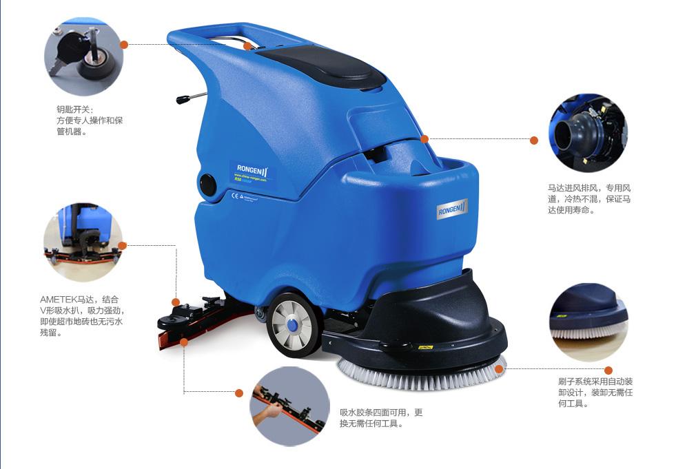 西安容恩R50手推式洗地机洗擦、吸干一次性完成图片六