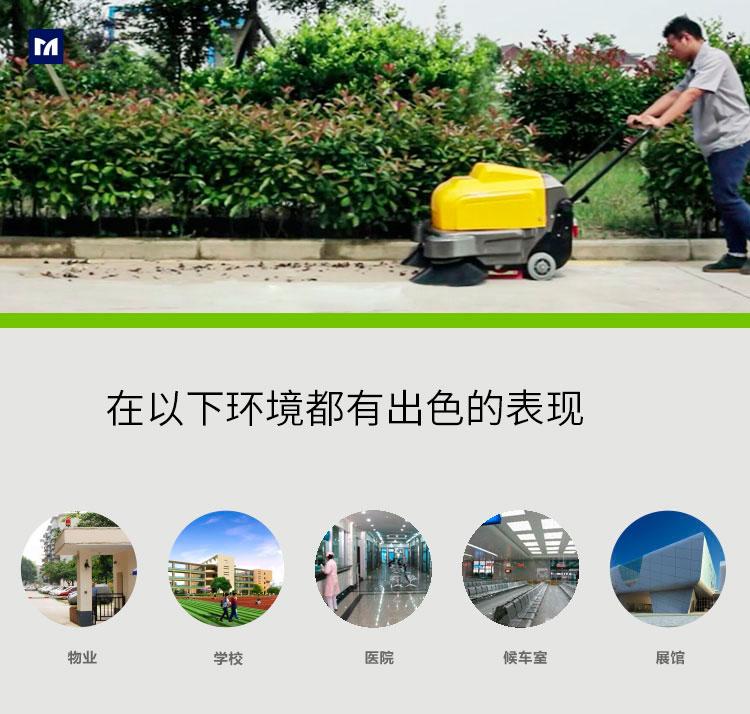 西安手推扫地机MN-P100A手推式电动扫地机 公园小区走廊过道狭窄路径清扫图片四