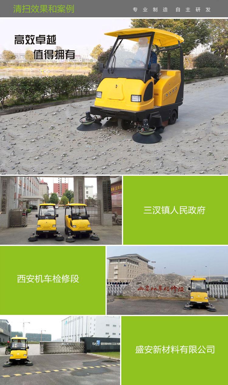 兰州扫地机MN-E800W明诺园区清扫车 市政环卫 畅销款扫地机 耐用又实惠图片五