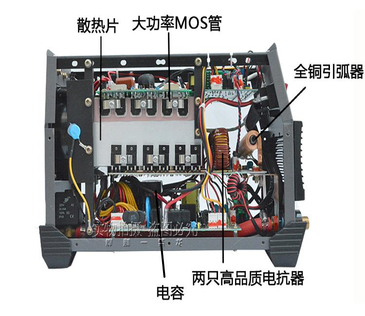 上海东升逆变手工氩弧220V/380V割枪配件等离子切割机LGK-40图片三