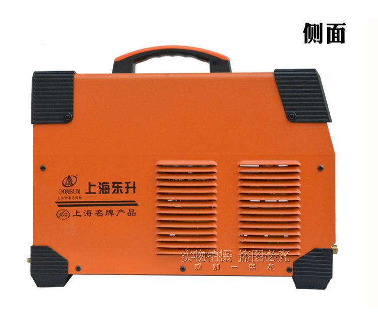 上海东升逆变手工氩弧220V/380V割枪配件等离子切割机LGK-40图片五