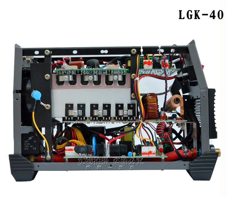 上海东升逆变手工氩弧220V/380V割枪配件等离子切割机LGK-40图片六