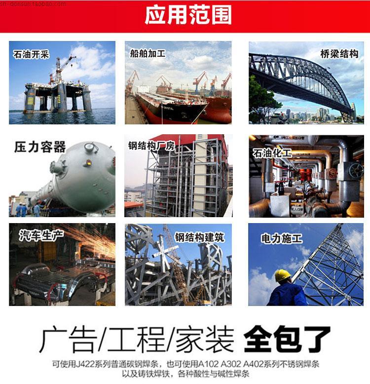 上海东升逆变手工氩弧220V/380V割枪配件等离子切割机LGK-40图片八
