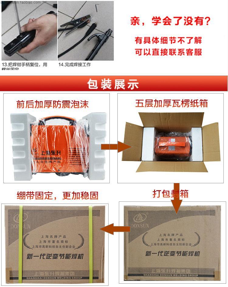 上海东升逆变手工氩弧220V/380V割枪配件等离子切割机LGK-40图片十一