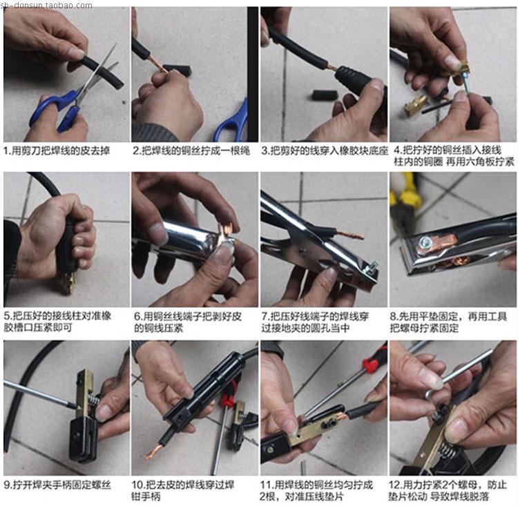 上海东升逆变手工氩弧220V/380V割枪配件等离子切割机LGK-40图片十