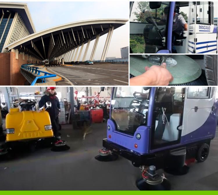 新疆封闭式扫地机MN-E800LC电瓶扫地车,大空间扫地更舒适,大容量尘箱更省时图片五