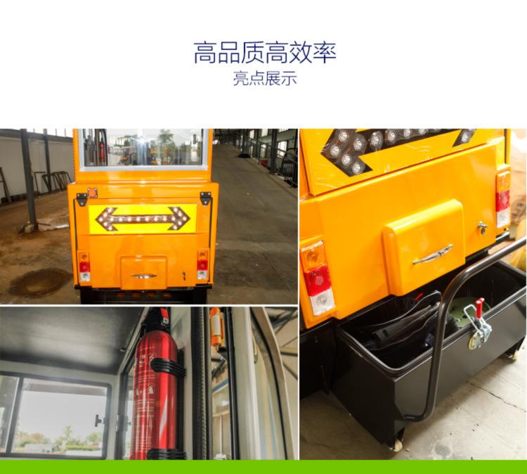 新疆封闭式扫地机MN-E800LC电瓶扫地车,大空间扫地更舒适,大容量尘箱更省时图片四