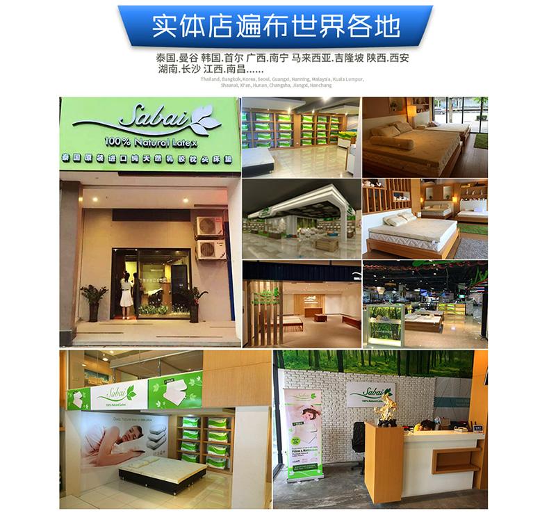 泰国 Sabai 天然乳胶床垫200X180X7.5cm 0213128图片三
