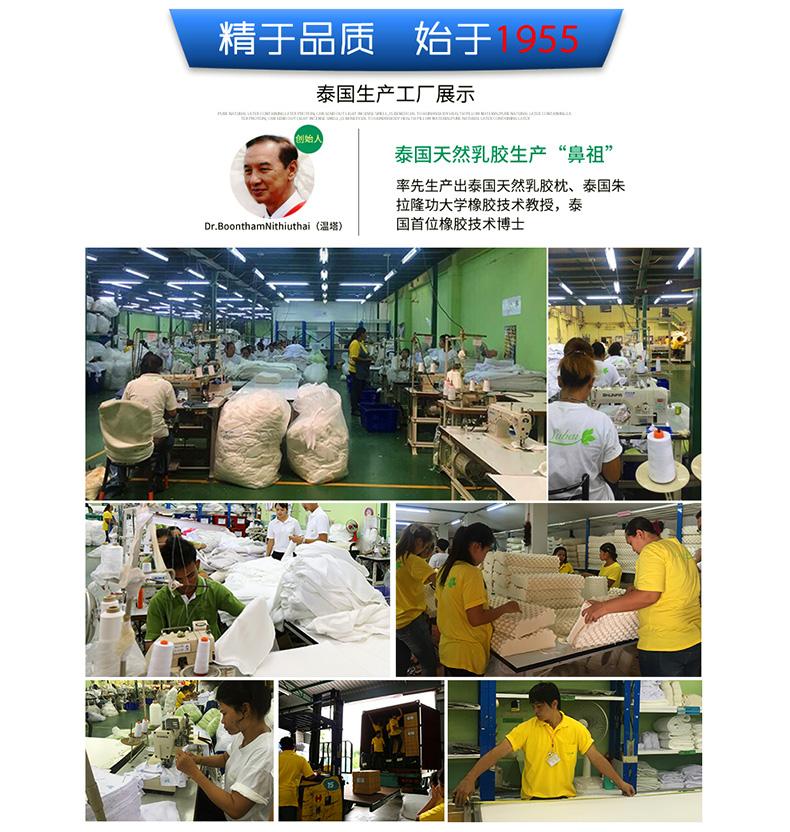 泰国 Sabai 天然乳胶床垫200X180X7.5cm 0213128图片二