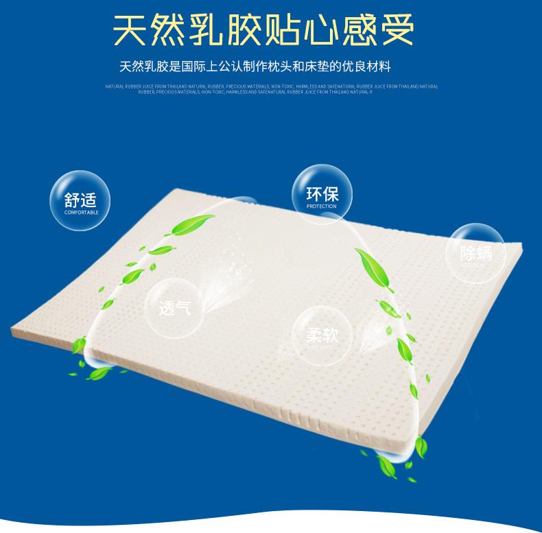 泰国 Sabai 天然乳胶床垫200X180X7.5cm 0213128图片八