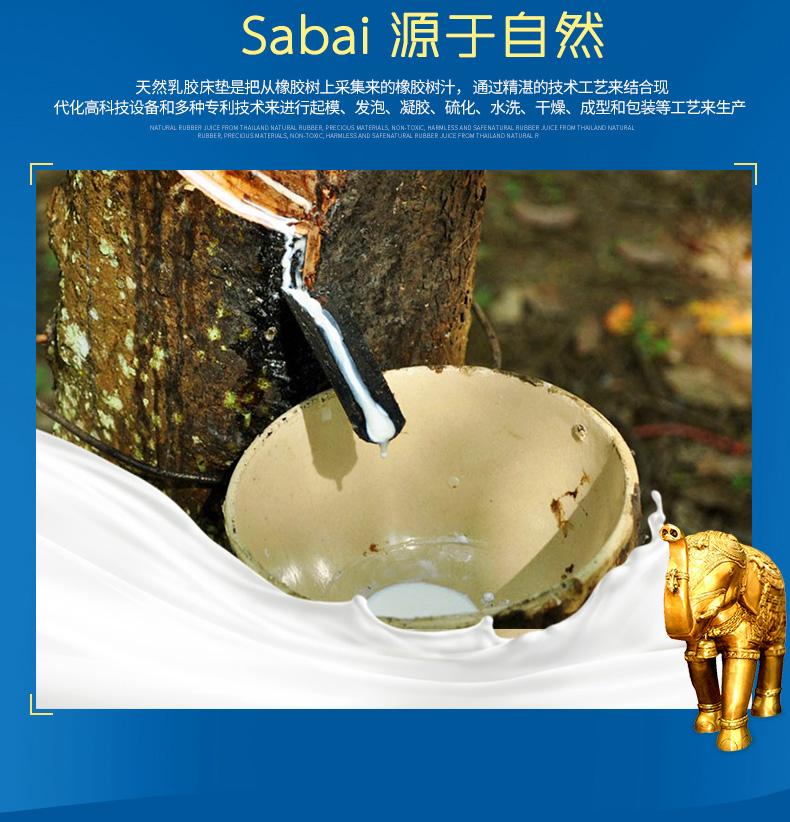 泰国 Sabai 天然乳胶床垫200X180X7.5cm 0213128图片七