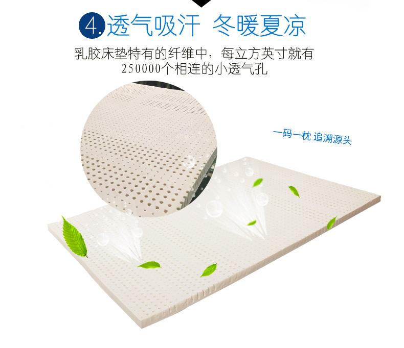 泰国 Sabai 天然乳胶床垫200X180X7.5cm 0213128图片十四