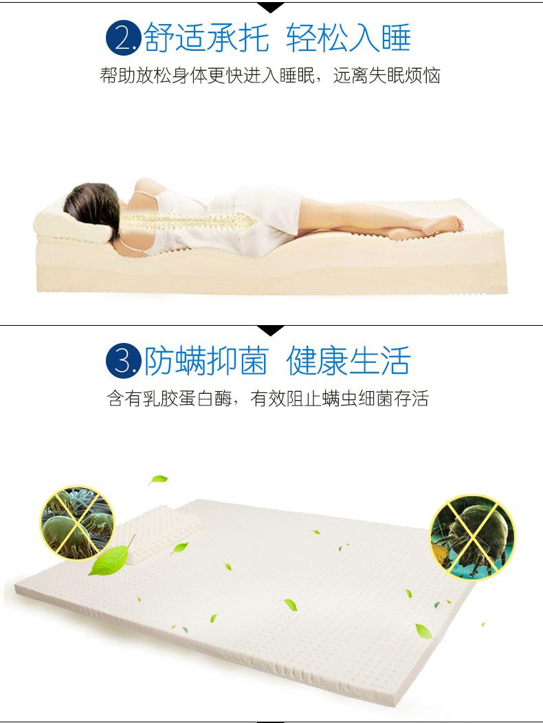 泰国 Sabai 天然乳胶床垫200X180X7.5cm 0213128图片十三