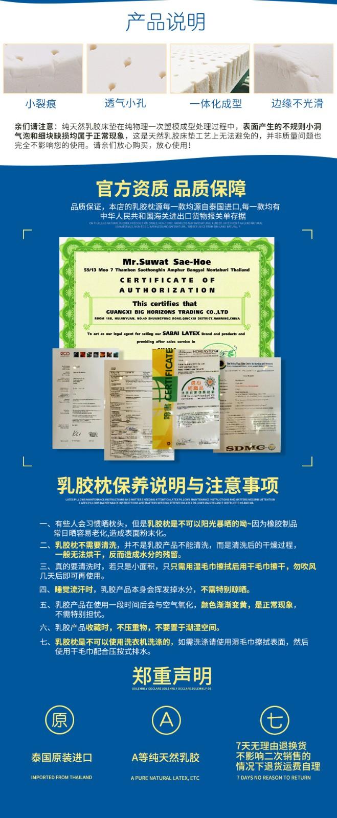泰国 Sabai 天然乳胶床垫200X180X7.5cm 0213128图片十七