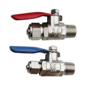 净水器水管专用球阀 三分铸铜球阀图片三