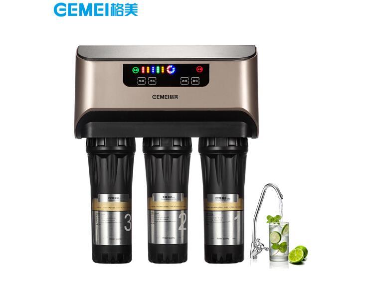 格美(GEMEI)家用厨房净水器直饮RO反渗透净水机GM-RO75G-DZ07(图片二