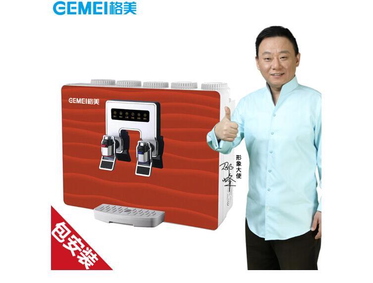 格美(GEMEI)GM-RO75G-Z116净水器 家用直饮纯水机冷热净饮一体机图片二